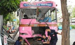 รถเมล์ซิ่งชนแหลก-ผู้โดยสารบาดเจ็บ2ราย