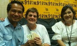 นักท่องเที่ยวมะกันซาบซึ้งน้ำตาไหลรับเงินทำหล่นคืนจากโชเฟอร์แท็กซี่