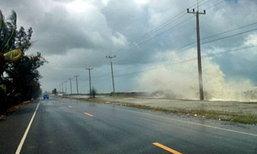 ภาคใต้คลื่นลมแรง คลื่นยักษ์ซัดถนนนครศรีฯ