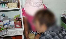 แม่พาลูกสาวป่วยเป็นออทิสติก ร้องเรียนสื่อ ถูกครูข่มขืน แจ้งความแล้วคดีไม่คืบ