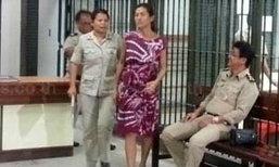 ทนายเผย 'ยูยี่ 'เครียดเตรียมเงิน 3-5 แสนบาทประกัน