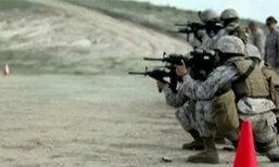 """สหรัฐฯเตรียมยกเลิกห้าม """"ทหารหญิง"""" ปฏิบัติหน้าที่ในสนามรบ"""
