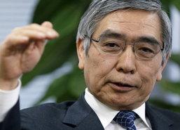 สภาล่างญี่ปุ่นอนุมัติฮารุฮิโกะชิงผู้ว่าฯBOJ