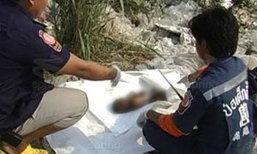 2ตายายตะลึง พบศพทารกแรกเกิดในกองขยะ