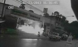 กล้องวงจรปิดบันทึกภาพเหตุระเบิดหน้าร้านสะดวกซื้อที่นราธิวาสไว้ได้