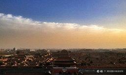 พายุทรายถล่มหนักเมืองจีน ทัศนวิสัยแค่ 100 เมตร