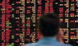 หุ้นไทยดิ่งเหว ปิดตลาดภาคเช้าร่วงแรงถึง60จุด ซื้อขายพุ่งกระฉูด5.2หมื่นล้าน