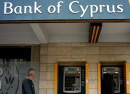 ไซปรัส สั่งปลดผู้บริหารธนาคารกลาง
