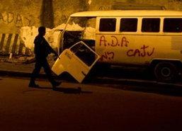 คนร้ายบุกข่มขืน-ปล้นรถนักท่องเที่ยวในบราซิล