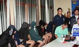 ตำรวจดส. บุกจับร้านนวดกระปู๋ ในซอยวิภาวดี 20 พบเด็กอายุต่ำกว่า 18 ปี ให้บริการ