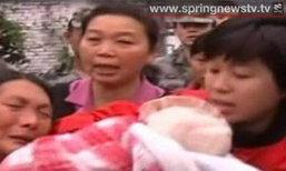 แม่ลูกอ่อนใจดี เสนอตัวเป็นแม่นม ให้ทารกกำพร้า จากเหตุแผ่นดินไหว