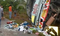 รถบรรทุกดีเซลคว่ำกลางถนน ชาวบ้านแห่ตักน้ำมันใส่ถัง
