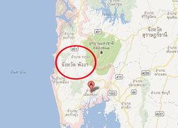 รถทัวร์สายกรุงเทพ-ภูเก็ตตกถนนที่พังงาเจ็บ2