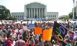ศาลฎีกาสหรัฐมีมติครั้งประวัติศาสตร์หนุนสมรสเพศเดียวกัน