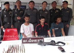 ตร.ระยองจับยาเสพติดอาวุธปืนชิงทรัพย์