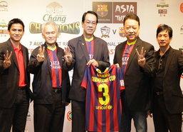 ช้าง-ช่อง3ยิงสดบาร์ซ่าทีมชาติไทยทั่วโลก