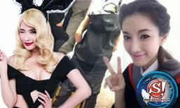 Sanook! Social News วันที่ 12 กรกฏาคม 2556