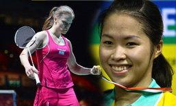 ป้าเชงค์เชียร์หลานเมย์ ลุ้นครองเเชมป์โลกที่จีน