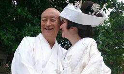 เผยภาพงานแต่งแบบญี่ปุ่น มิตซูโอะ แอน สุทธิรัตน์