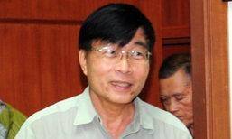 ศาลเพชรบุรีพิพากษาจำคุก หมอสุพัฒน์ ค้ามนุษย์