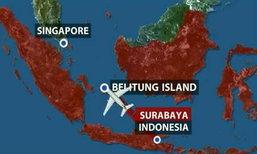 อินโดฯ ระงับการค้นหาเที่ยวบิน QZ8501 ยืนยันยังไม่พบซาก
