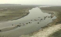 พบศพนับร้อยลอยเกลื่อนแม่น้ำคงคาในอินเดีย