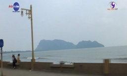 เรือบรรทุกน้ำมันดีเซล จมกลางทะเลอ่าวไทย