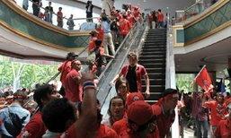 อริสมันต์ 12 แกนนำแดงวืด! ประกัน นอนคุก หลังศาลพัทยาตัดสินจำคุก 4 ปี ปมล้มประชุมอาเซียน