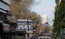 ยะลายังป่วน! ระเบิดร้านเฟอร์นิเจอร์ดัง ไฟไหม้หนัก