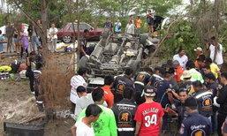 รถตู้คว่ำตลบ นทท.ฮ่องกงดับ 4 ศพ ชาวบ้านอ้าง ตร.ต้นเหตุ