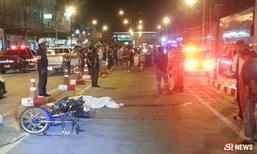 จยย.เฉี่ยวคนข้ามถนน ปิกอัพแล่นทับซ้ำ ดับ 2 ศพ