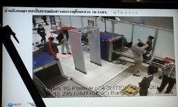 """ทอท.โชว์ภาพ CCTV """"คำรณวิทย์"""" ญี่ปุ่นฝากขังต่อ 10 วัน"""