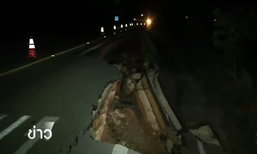 ถนนคลอง 13 ปทุมธานีทรุดตัวลึกกว่า 3 เมตร จนท.ปิดถนนป้องกันอันตราย