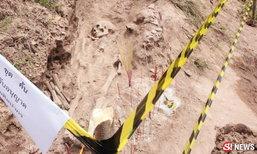 ชาวบ้านฮือฮา! โครงกระดูกโบราณ คนคู่กัน อายุกว่า 2,500 ปี