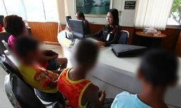 ผู้ปกครองพาลูกหลาน 3 คนแจ้งความ ถูกพลทหารตุ๋ยก้นนานนับเดือน