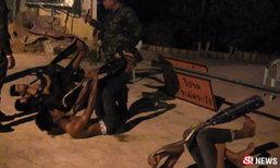 """ทหารให้เด็กแว้นนอนหงายจับท่อ ตะโกน """"ผมจะไม่แว้นแล้วครับ"""""""