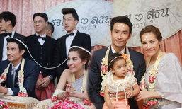 ชื่นมื่น!! ตั้ม เดอะสตาร์10 เข้าพิธีแต่งงาน เซอร์ไพรส์ภรรยาท้องลูกคนที่ 2