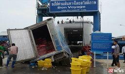สะพานเชื่อมเรือเฟอร์รี่เกาะสมุยหัก รถสิบล้อหวิดตกทะเล