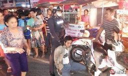สาวใจเด็ด ขี่จักรยานยนต์ไล่ล่าคนร้ายชิงกระเป๋า พุ่งชนจนล้ม