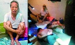 ไต้หวันปฏิบัติการช่วย นักธุรกิจฮ่องกง ถูกจับเรียกค่าไถ่ร้อยล้าน!