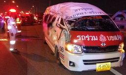 รถตู้โดยสารกรุงเทพ-ศรีราชา ชนแบริเออร์ ตาย 4 เจ็บ 7