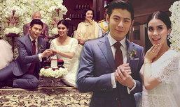 มัดหมี่ พิมดาว เข้าประตูวิวาห์ แต่งงานแฟนหนุ่ม สัว ศุภชัย