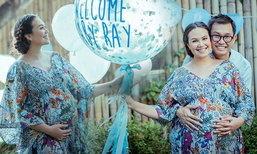 ทาทา ยัง อุ้มท้อง น้องเรย์ จัดปาร์ตี้วันเกิด บรรยากาศอบอุ่นน่ารัก