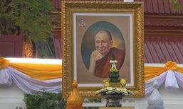 กำหนดการพระราชทานเพลิงพระศพ สมเด็จพระสังฆราช 15 ธันวาคม