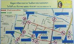 ปิดเส้นทาง 29 สาย พิธีเคลื่อนพระศพ สมเด็จพระสังฆราช