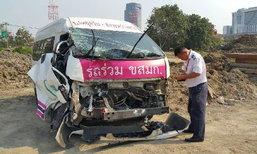 อุบัติเหตุระทึก! รถตู้โดยสารชนแท็กซี่-ปิกอัพ บนทางด่วน เจ็บ 9