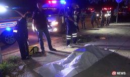 ตำรวจอาสาไล่ตามเด็กแว้นส่อพิรุธซิ่งรถหนี ถูกยิง 4 นัด ดับคาที่