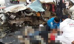 สลด รถเก๋งเสียหลักพุ่งชนป้ายทาง นักข่าว-คอลัมนิสต์ดัง สายกีฬา เสียชีวิต!