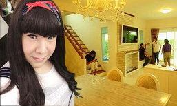 ดีเจบุ๊คโกะ ทำงานหนักเก็บเงินซื้อบ้านหลังงามให้แม่
