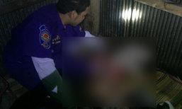 แม่ถูกยิงดับ ลูก 1 ขวบร่างเปื้อนเลือด กอดศพร้องไห้